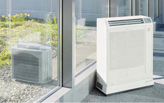 Les nombreux avantages d'un climatiseur mobile Hornbach